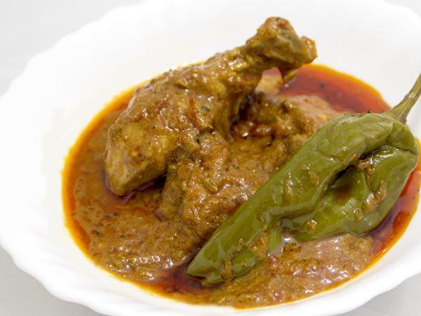 halal Chicken Achar