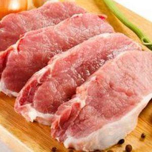Halal Veal Boneless